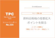 cr120160328