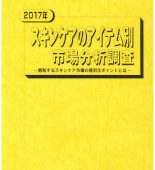 mr210160326[1]