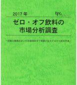 mr120170338[1]