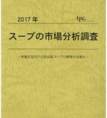 mr110170353[1]
