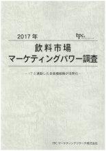 mr120170352[1]