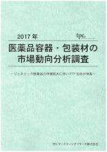 mr410170357[1]