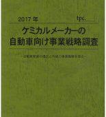 mr410170358[1]