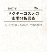 mr210170368[1]