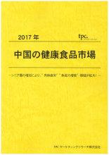mr220170369[1]