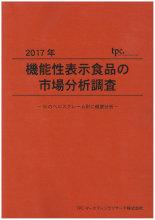 mr220170373[1]