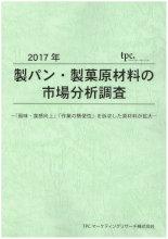 mr110170380[1]