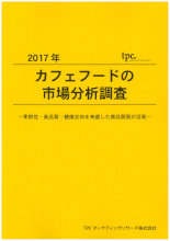 mr110170386[1]