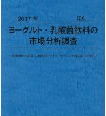 mr120170374[1]