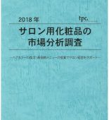 mr210180383[1]