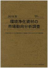 mr410180382[1]