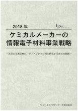 mr410180384[1]