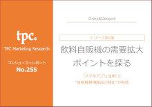 cr120180365