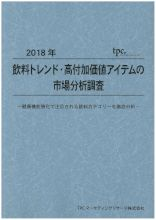 mr120180404[1]