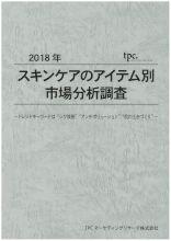 mr210180400[1]