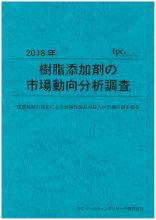 mr410180381[1]