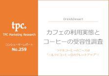 cr120180367